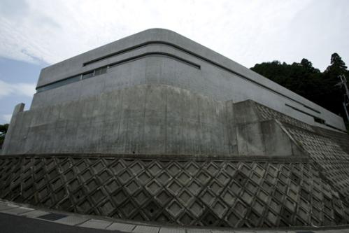 Horizontal House 10