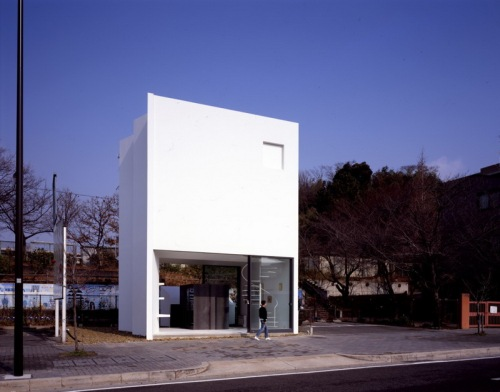 House in Nagoya 01 1