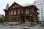 Или «Екатеринбургская деревянь»