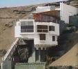 Дом на скале в Перу