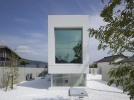Белый дом в Японии