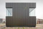Серый дом в Голландии